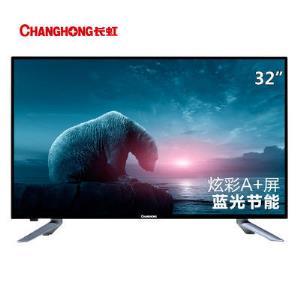 CHANGHONG 长虹 32M1 32英寸 窄边高清液晶电视759元包邮(需用券)