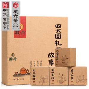 徽六 瓜片毛峰太平猴魁红茶礼盒装230g 券后¥115