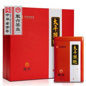 徽六茶叶 新茶特级太平猴魁茶罐装200g 券后¥118