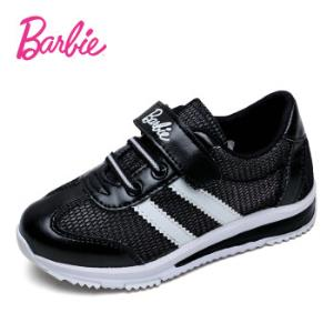 芭比 BARBIE 童鞋 儿童运动鞋 女童休闲小白鞋 透气公主网鞋 2032 黑色 3290.3元