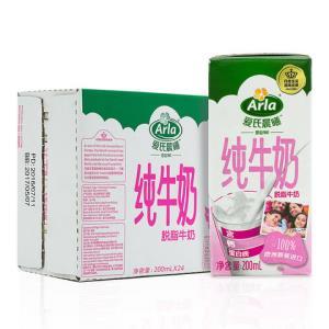 Arla 爱氏晨曦 脱脂纯牛奶 200ml*24盒 *3件    127元包邮(需用券)