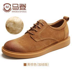 马登 男超软牛筋底 反绒皮工装风休闲皮鞋  加绒款78元68元包邮