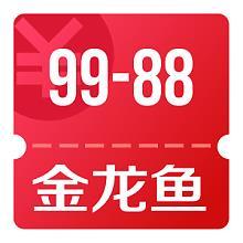 京东年货节 整点领金龙鱼99-88神券    每天0/10/16/20点秒杀