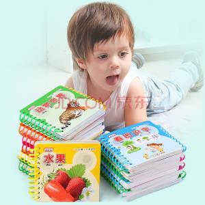 猫贝乐(MAOBEILE)圈圈书翻翻书 婴幼儿童益智玩具 早教书看图识字认知卡片 3本套装(折1件)6.93元