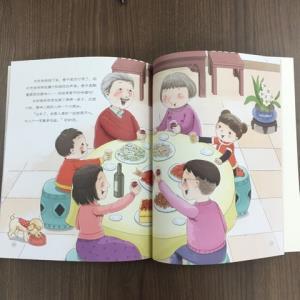 """《""""中国年""""原创图画书系列》(珍藏版、套装共6册)118.8元,可400-250"""