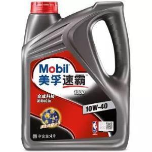 美孚(Mobil)美孚速霸1000 合成机油 10W-40 SN级 4L 113元