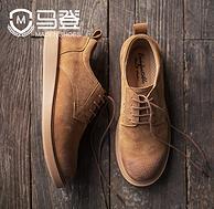 新低:马登 男士反绒皮工装风休闲皮鞋 包邮(上次推荐价98元)券后68元