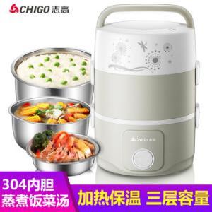 志高(CHIGO)电热饭盒304不锈钢内胆 三层电蒸饭盒密封保鲜蒸饭器加热保温饭盒ZG-JP2389元