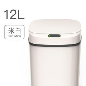 家用智能感应式垃圾桶客厅厨房卫生间自动带盖创意垃圾桶大号电动 米白120.3元