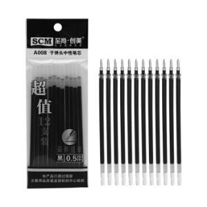 至尚・创美 SCM A008 0.5mm碳黑中性笔芯/水笔替芯 12支装4元