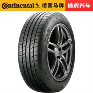 德国马牌汽车轮胎MC5 225/50R17 94V适配大众凌渡长安福特奥迪549元
