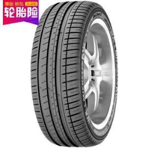 米其林(Michelin)轮胎/汽车轮胎 245/45R18 100Y PILOT SPORT 3 AO 奥迪原厂认证 原配奥迪A6L999元