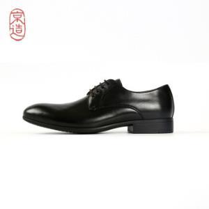 京造 HY1688 男士商务正装鞋239元包邮(用券)