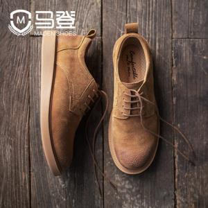 马登 男超软牛筋底 反绒皮工装风休闲皮鞋 ¥68