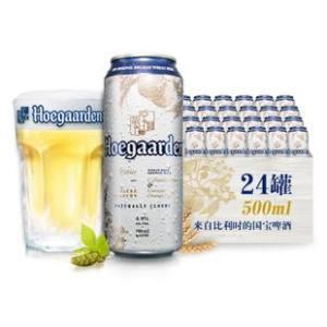 比利时国酒 福佳 白啤酒 500ml*24罐  拍2箱308元159元包邮