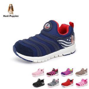 暇步士Hush Puppies童鞋18新款儿童运动鞋男女童毛毛虫莱卡布休闲鞋 (0-10岁可选) DP9160c124.4元
