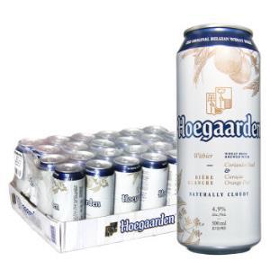 福佳(Hoegaarden)进口精酿白啤酒 500ml*24听 整箱装 *2件178元(合89元/件)