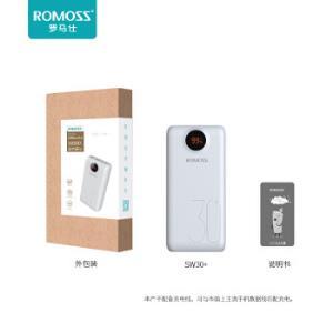 ROMOSS 罗马仕 SW30+ 移动电源 30000mAh(18W双向快充、PD+QC、三输入)139元