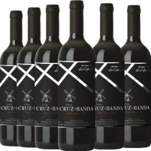京东海外直采 西班牙班达科鲁兹 半甜红葡萄酒/红酒 750ml*6 整箱装 原瓶进口 *8件552元(合69元/件)