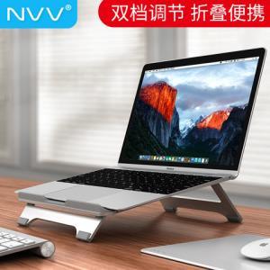 NVV NP-2S笔记本支架 2档折叠便携铝合金电脑散热器 办公增高护颈椎苹果桌面托架底座79元