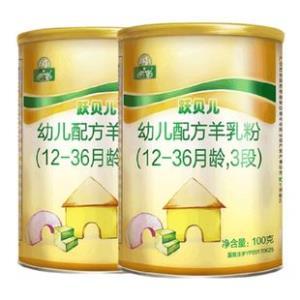 御宝跃婴幼儿配方羊奶粉3段100g2听 券后¥70