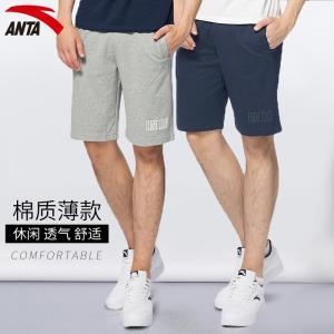 安踏运动短裤男五分裤夏季棉质休闲薄款透气中裤健身跑步针织短裤 79元