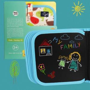 儿童画板小黑板可擦水粉笔涂绘画本套装 券后¥19.9