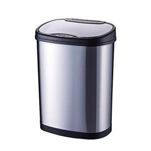 纳仕达 (NST) 智能感应垃圾桶家用50L不锈钢红外线自动开关盖 DZT50-13(亚马逊自营商品 由供应商配送) *2件478.05元(合239.03元/件)