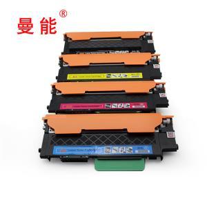 曼能适用三星CLT-K404S C404 Y404 M404粉盒Xpress C430w 433 C480fw C480Fn彩色打印机硒鼓墨盒粉仓墨粉盒 100元