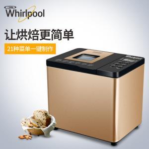 美国惠而浦(Whirlpool)面包机WBM-KC651K 21种菜单 低噪音设计 家用全自动多功能智能撒果料和面蛋糕341.1元