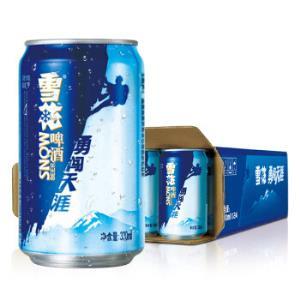 SNOWBEER 雪花 8度 勇闯天涯 啤酒 330ml*24听 *2件116.4元(双重优惠)