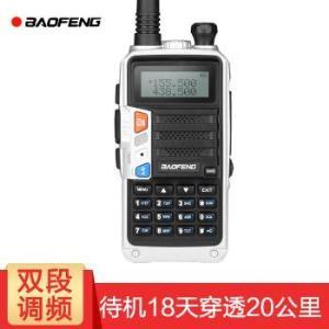 宝锋(BAOFENG) BF-UV5R对讲机10W大功率民用1-50公里专业无线调频手台户外自驾游 九代旗舰版USB直充电99元