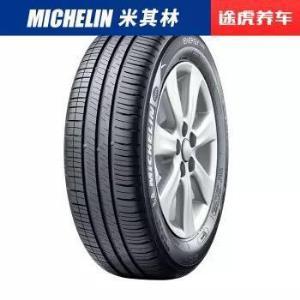 米其林汽车轮胎 韧悦 ENERGY XM2 185/60R14 82H299元