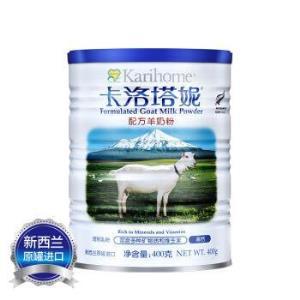 卡洛塔妮(karihome)调制羊乳粉 400g159元