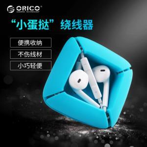 奥睿科(ORICO)数码配件收纳盒  手机数据线/耳机多功能防水缠绕器 ELR1 蓝色12.9元