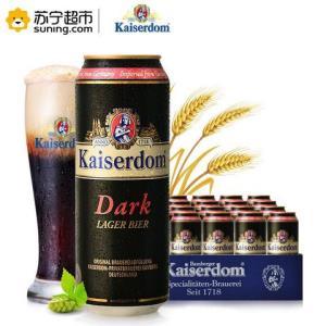 德国进口 凯撒(Kaiserdom)黑啤酒500ml*24听 整箱装128元