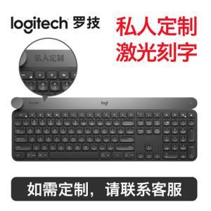 Logitech 罗技 Craft 智能无线蓝牙键盘1094元包邮(需用券)