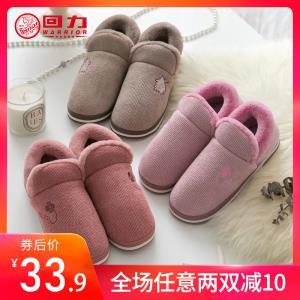 回力 棉鞋女家居保暖冬季居家男士家用毛绒拖鞋室内厚底包跟棉拖鞋  券后31.9元