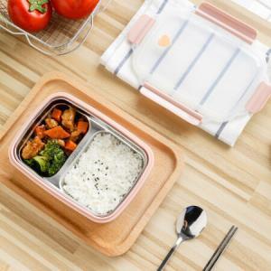 304不锈钢小学生饭盒防烫儿童带盖便当盒 韩国可爱分格餐盒长方形 北欧绿 1L以下29元