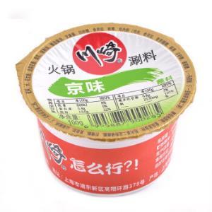 川崎 火锅蘸料 京味 100g 麻酱火锅调料 韭菜花蘸酱沾料芝麻酱 *13件52.7元(合4.05元/件)