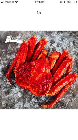 西南冷 智利进口熟冻深海帝王蟹 约1000g-1200g 礼盒装 整只 大螃蟹 生鲜水产152.6元