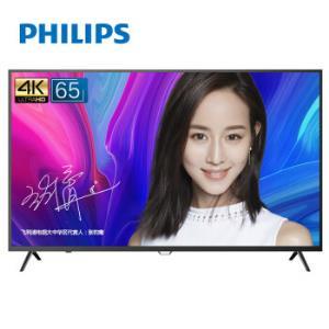 飞利浦(PHILIPS)65PUF6023/T3 65英寸 4K超高清 HDR 安卓6.0系统 二级能效 WIFI智能液晶电视机(黑色) 3799元