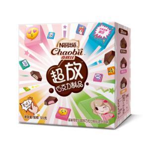 雀巢(Nestle)奇欧比 超放巧克力制品 混合口味 18颗盒装 122g *4件59.6元(合14.9元/件)