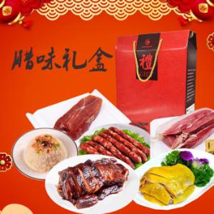新雅 熟食腊味礼盒2035g 年货节礼盒 肉制品半成品 上海特产 中华老字号298元