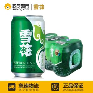 雪花啤酒(Snowbeer)8度清爽6连包 330ml*6听/组11.9元