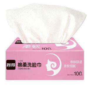 利得一次性洗脸巾 干湿两用化妆卸妆纯棉柔巾100抽 *8件99.2元(合12.4元/件)