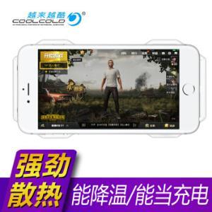 越来越酷(COOLCOLD)G1手机散热支架  游戏手机风扇散热器降温贴通用桌面支架充电宝  象牙白三档调速39.9元