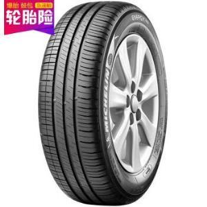 米其林(Michelin)轮胎/汽车轮胎 195/55R15 85V 韧悦 ENERGY XM2 适配凯越/polo/菱悦/马自达03/斯柯达晶锐389元