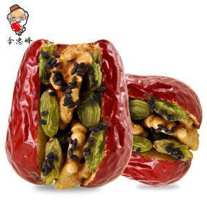 李忠峰 红枣夹核桃葡萄干黑芝麻 500g*2袋  春节期间正常发货37.8元包邮