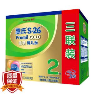 Wyeth 惠氏 S-26 金装健儿乐 奶粉 2段 2段 6-12个月 1200g198元